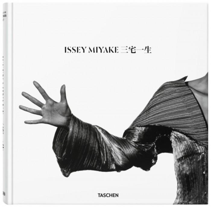 IsseyMiyake_book