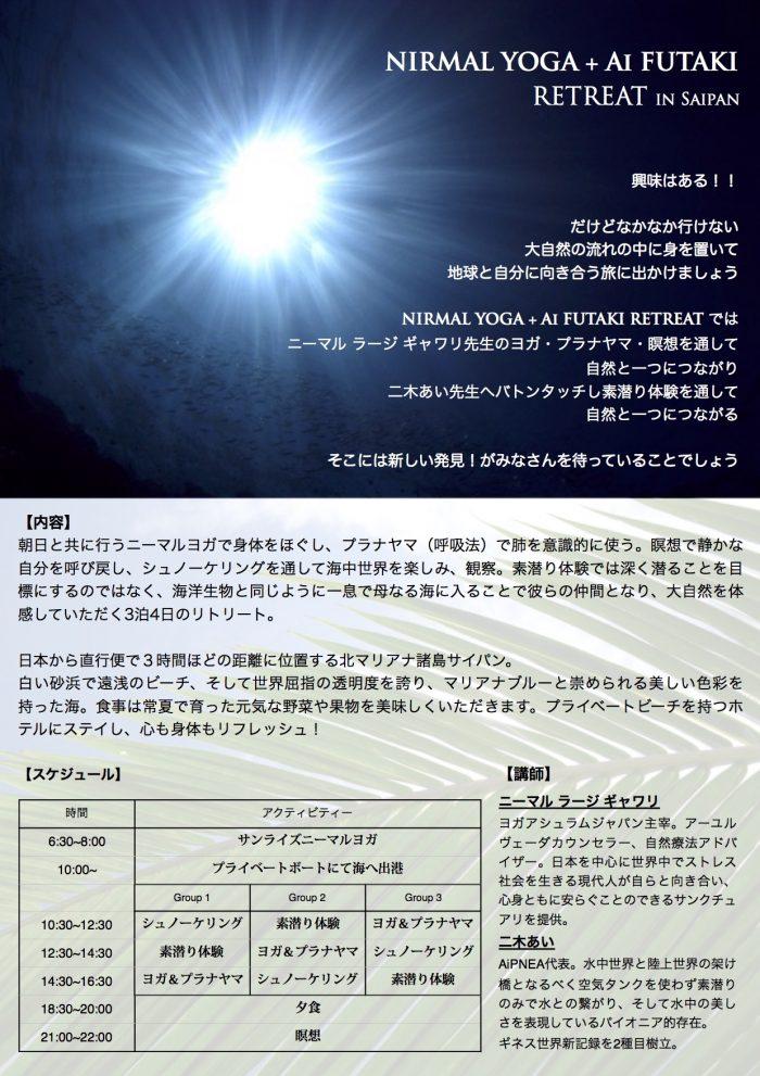 brochure_P1